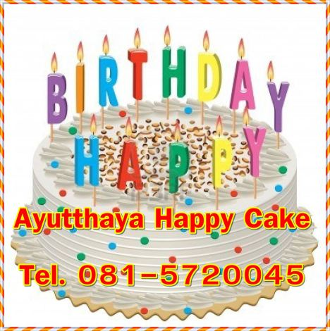 Ayutthaya Happy Cake