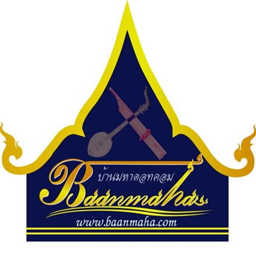 logo-banmaha001-1